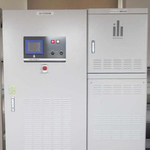 リチウムイオン蓄電池