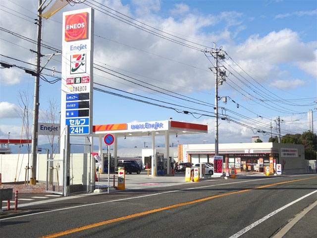 ペガサス坂亀石山 防災CS・セブン-イレブン広島坂亀石山店