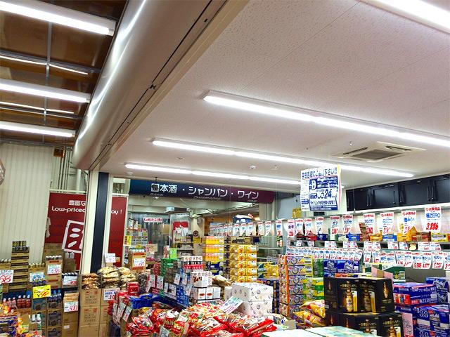 スーパー店内1