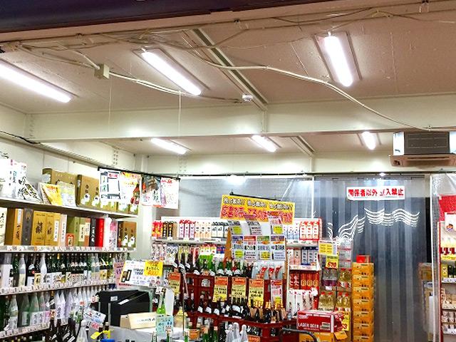 スーパー店内2